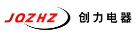东莞市厚街三屯创力(TTA集团)电器制品厂