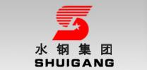 贵州水城钢铁集团