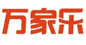 广东万家乐燃气具BOB半消声室
