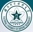 国防科技技术大学光电科学与工程学院