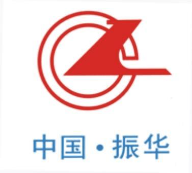 贵州振华红云电子BOB蜂鸣器、报警器噪声实验半消声室声学设计、制造施工安装及现场实测验收简介