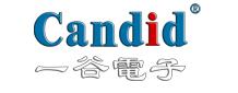 广州市墨竺恭卡电子科技BOB 汽车压撑杆半消声室 声学设计、制造施工安装及现场实测验收简介